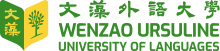 Wenzao Ursuline University of Languages