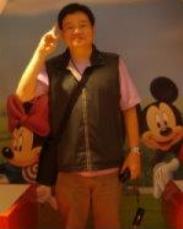 Hsiao, Lung Sheng