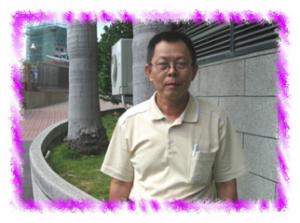 CHEN,ZHENG-CONG