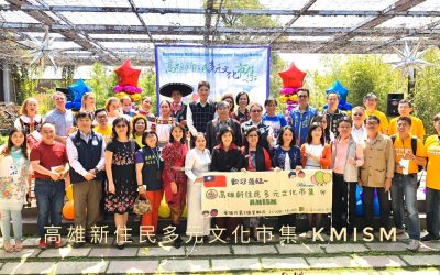 Increase Care and Set Roots Locally: Grand Opening of Wenzao Ursuline University of Languages' Kaohsiung Multicultural Immigrants' Sunday Market