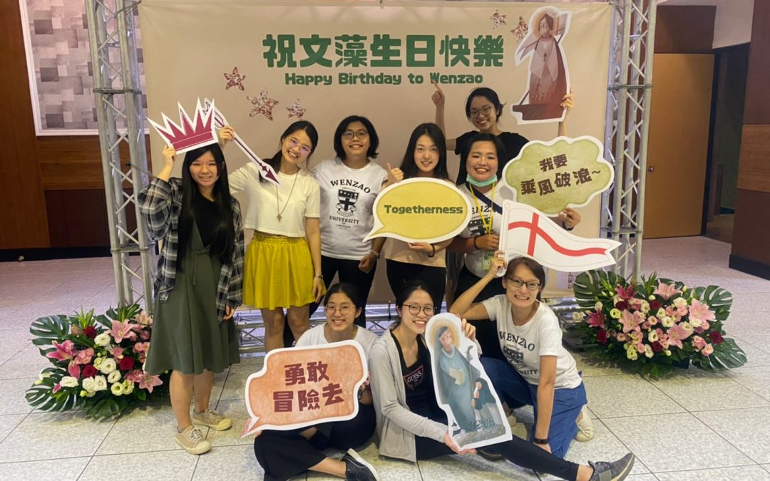Wenzao Happy Birthday, old friends come to celebrate the 54th Anniversary Celebration Mass and Thanksgiving Tea Party, Happy Campus
