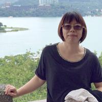 Mei-Hua (Emma) Lan Ph.D.